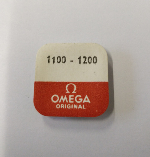 Barrel (with Arbor and Cover), Omega 1100 #1200
