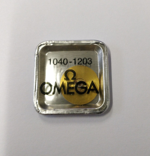 Barrel Cover Mounted, Omega 1040 #1203