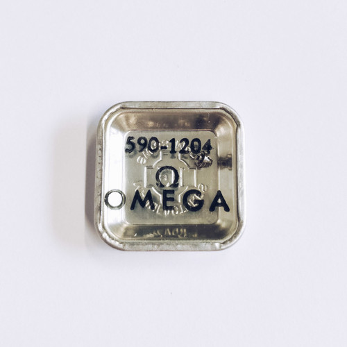 Barrel Arbour, Omega 590 #1204
