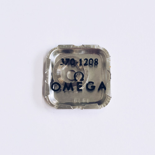 Mainspring, Omega 370 #1208 (Genuine)