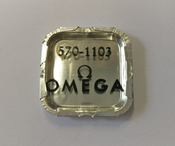Crown Wheel Seat, Omega 570 #1103