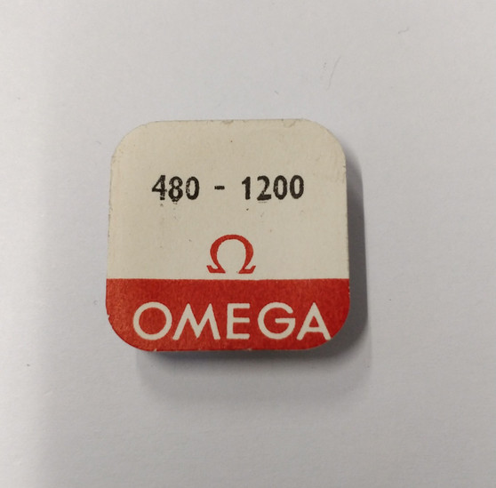 Barrel (with Cover and Arbor), Omega 480 #1200