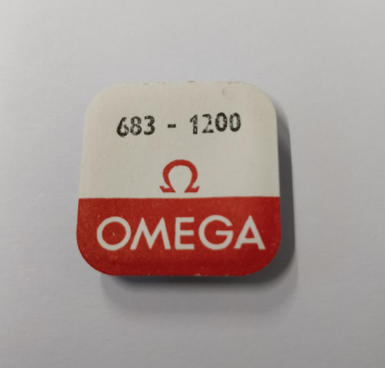 Barrel (with Cover and Arbor), Omega 683 #1200