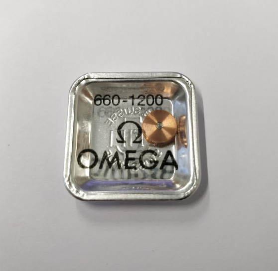 Barrel (with Cover and Arbor), Omega 660 #1200