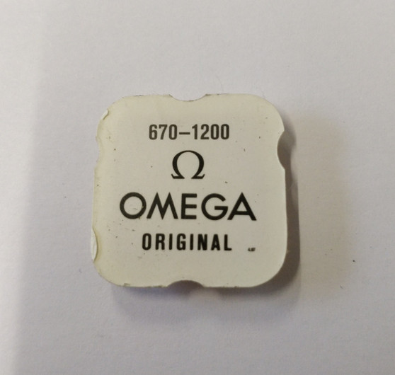Barrel (with Cover and Arbor), Omega 670 #1200