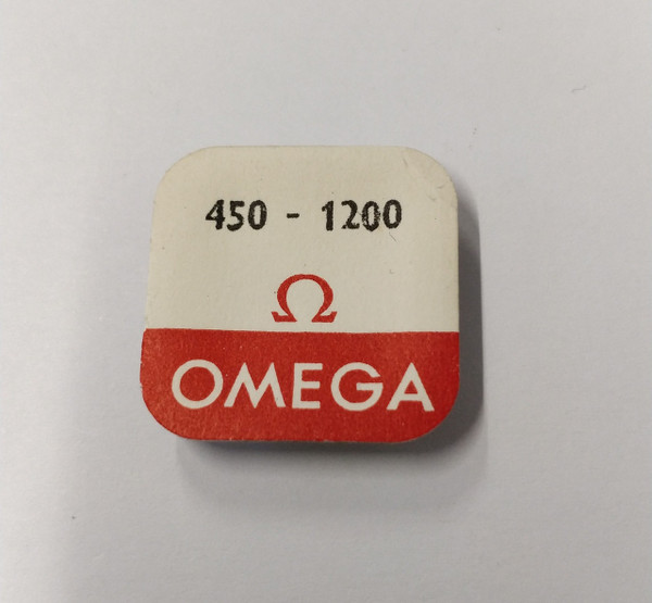 Barrel (with Cover and Arbor), Omega 450 #1200