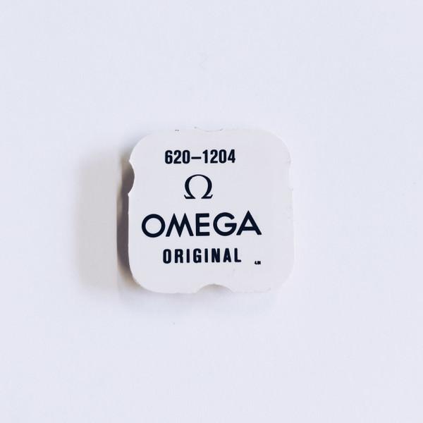 Barrel Arbour, Omega 620 #1204
