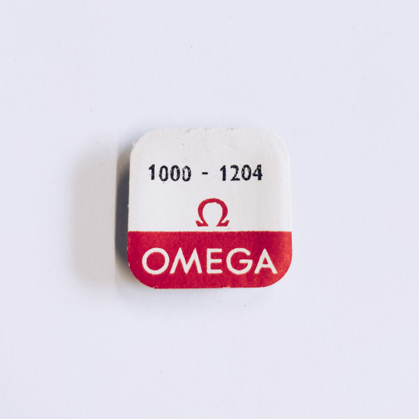 Barrel Arbor, Omega 1000 #1204