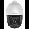 Hikvision DS-2DE5432IW-AE(S5) 4mp 32 x Zoom Acusense PTZ IP Dome