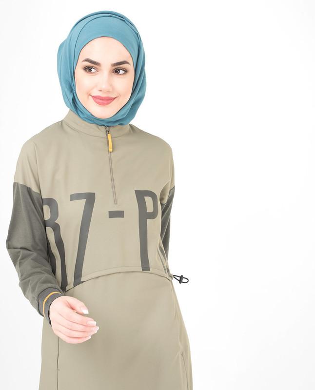 beige jilbab abaya