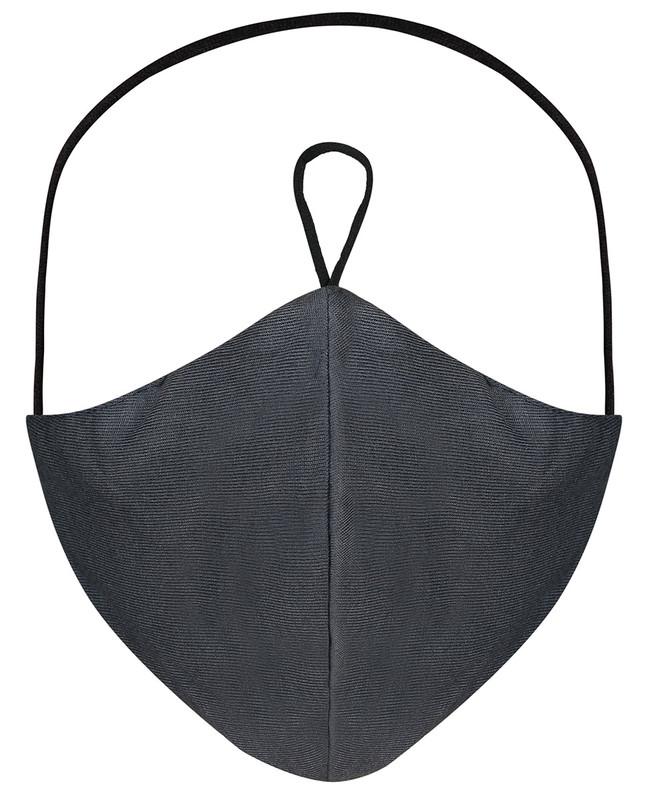 Ombre Blue Hijab Friendly Plain Toggle Jersey Cloth Mask
