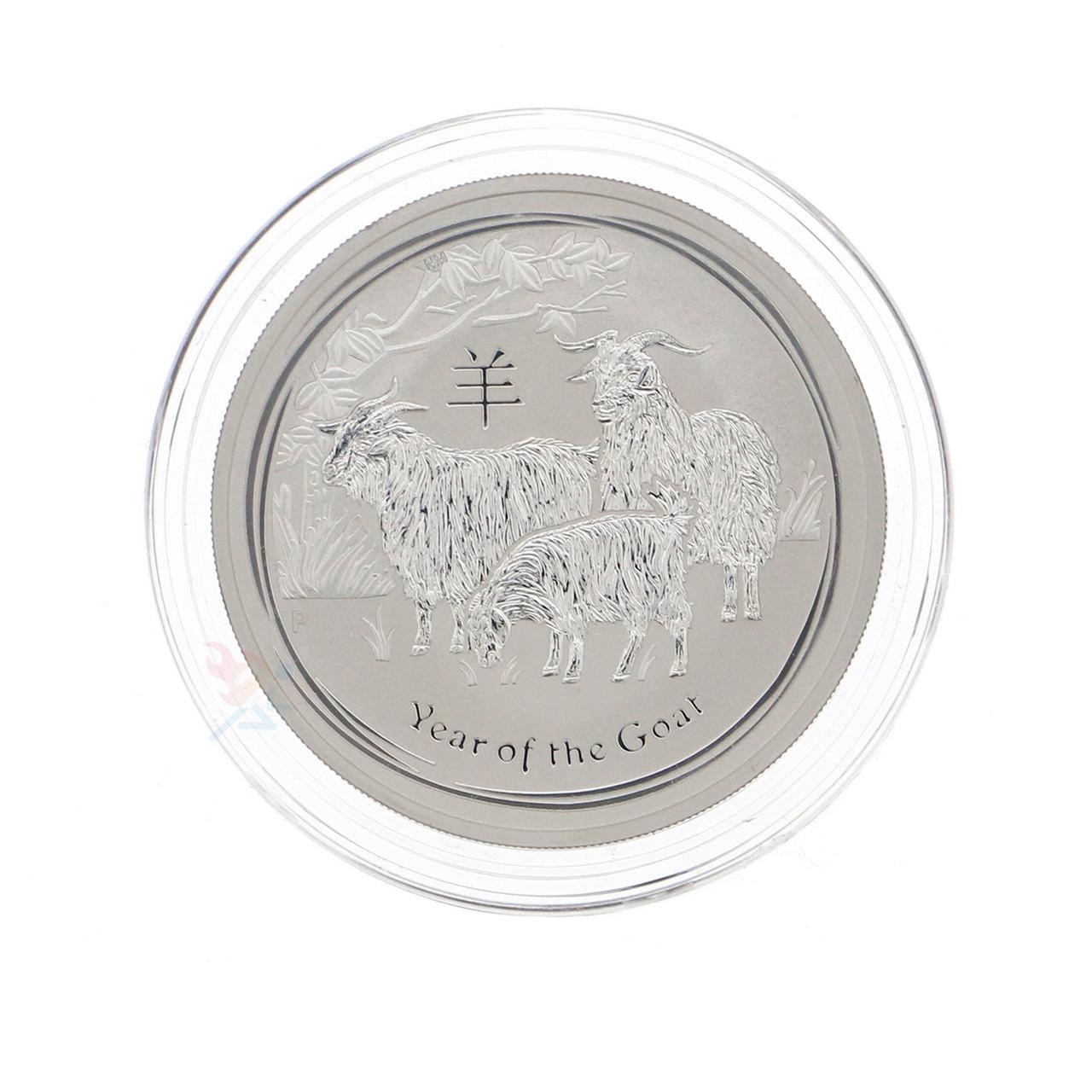 Air Tight Coin Capsules 37 mm per 25