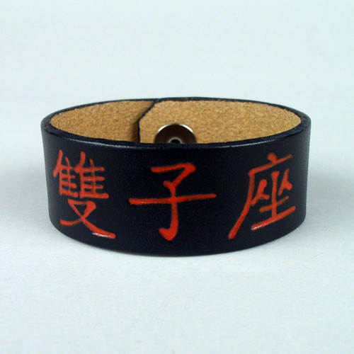 """Etched Wristband With Chinese Horoscope 1 1/4"""" wide"""