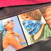 Carded Multifunctional Scarf/Headwear /Face MASK Multi Color Jungle Theme    .60  ea