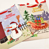 Best Quality Lg. Size Christmas Gift Bags 4 styles  Mix 3 D (69)  .55 each