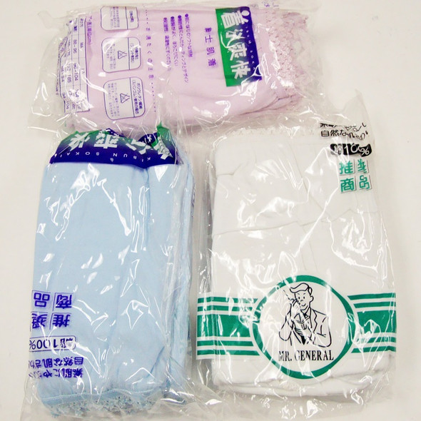 Ladies 100% Cotton Underwear mIXED Size 3 colors 9 pc pk .33 ea