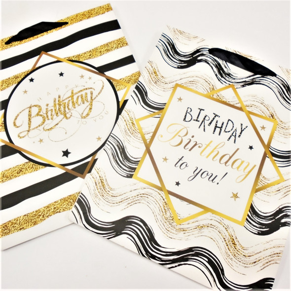 "10"" X 12.5"" Lg. Size New Fashion Birthday Gift Bags .55 each"