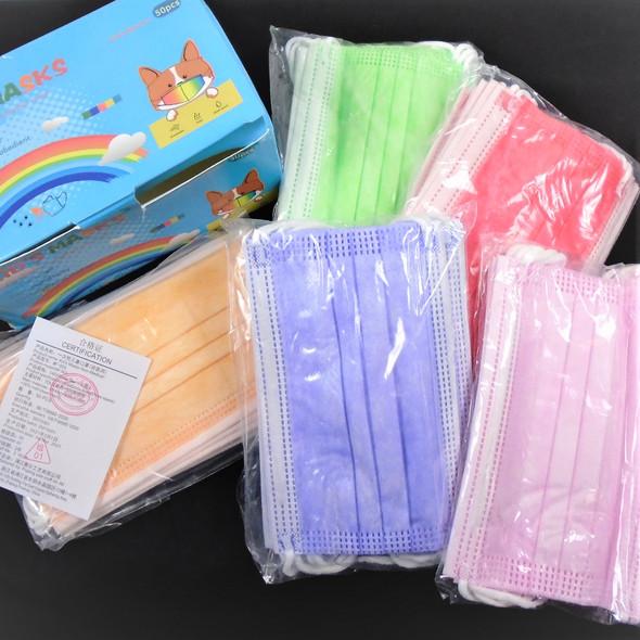 Kids Disposable Protective Masks 5 Colors   50 pcs per  bx