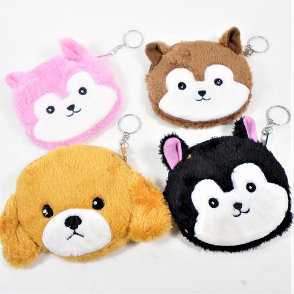 Cute Dog & Bear Fury Zipper Coin Purse w/ Key Chain  .58 each
