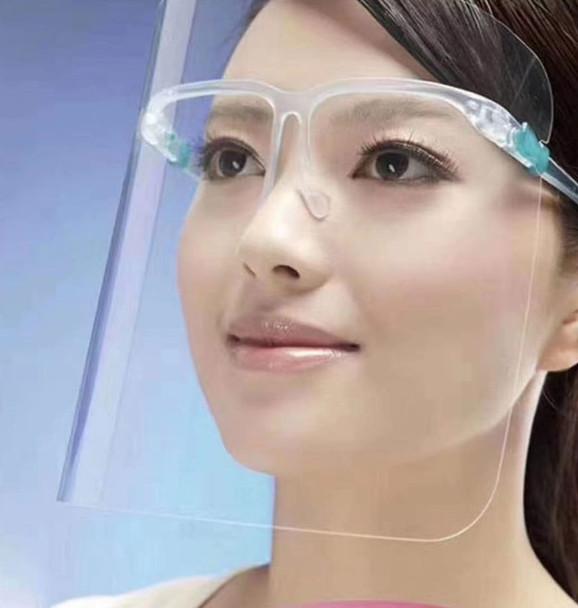 Protective Face Shields w/ Glasses  12 set per pk (04)   .80 per set