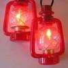 C7 Red Lantern String Lights