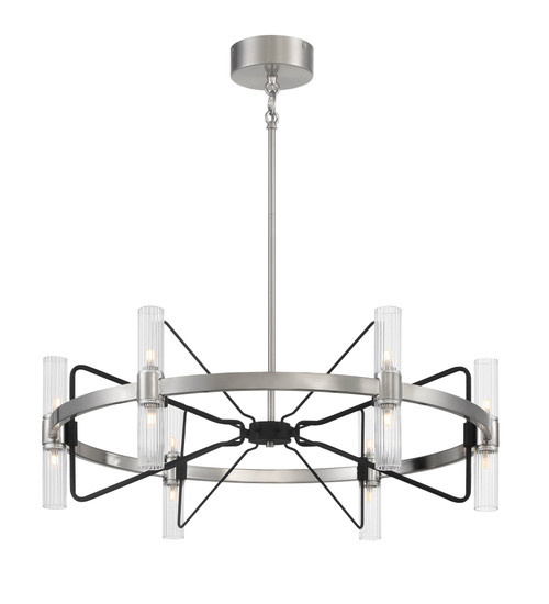 Metropolitan Mass Transit Collection 12 Light Pendant in Brushed Nickel with Sand Coal