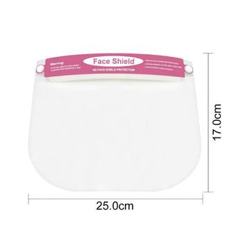 Kits Face Shield