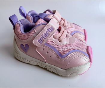 Walking Kids Shoes 1
