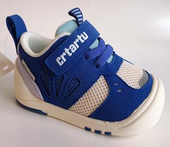 Walking Kids Shoes 12