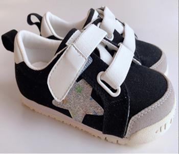 Walking Kids Shoes 14