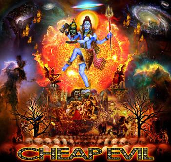 CD Cover Sample