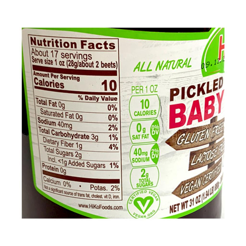 Hiko Pickled Baby Red Beets in Jar, 31 oz