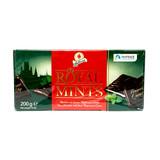 Halloren Royal Mints in Dark Chocolate 7.0 oz