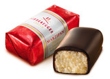Niederegger Dark Chocolate Covered Marzipan Loaf Petit 0.5 oz