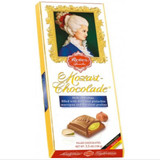 Reber Constanze Mozart Milk Chocolate Bar with Pistachio Marzipan Filling