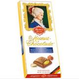 Reber Constanze Mozart Milk Chocolate Bar with Pistachio Marzipan Filling
