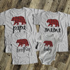 Christmas plaid bear family matching FOUR shirt gift set