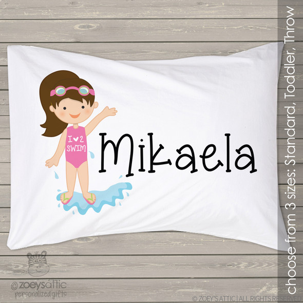 I love to swim personalized pillowcase / pillow