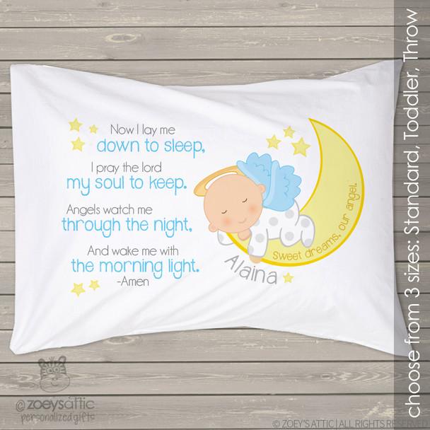 Prayer pillow childrens now I lay me down to sleep personalized pillowcase / pillow