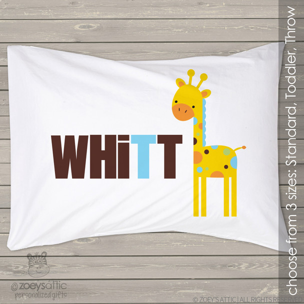 Personalized boy giraffe travel or toddler pillow and pillowcase