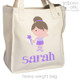 Dance bag girl ballerina personalized tote bag