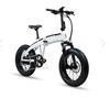 Aventon Electric | Sinch | Electric Folding Bike