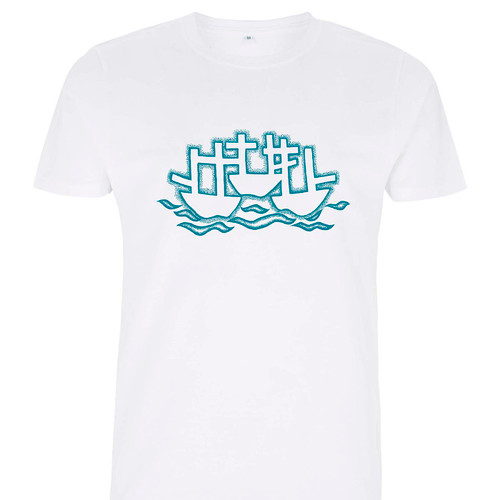 Our 3 Ships collaboration, quality 100% Organic Cotton white t-shirt
