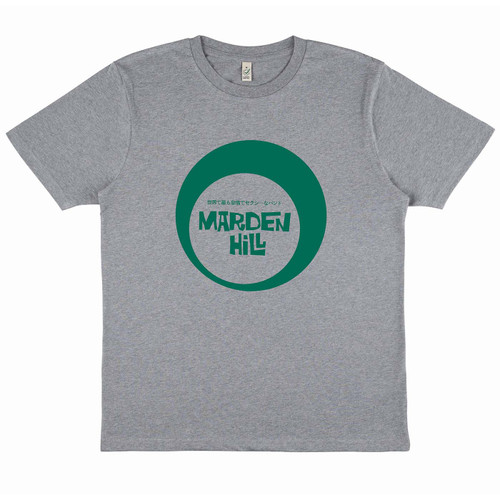 Exclusive Limited Edition Marden Hill collaboration on grey organic cotton t-shirt