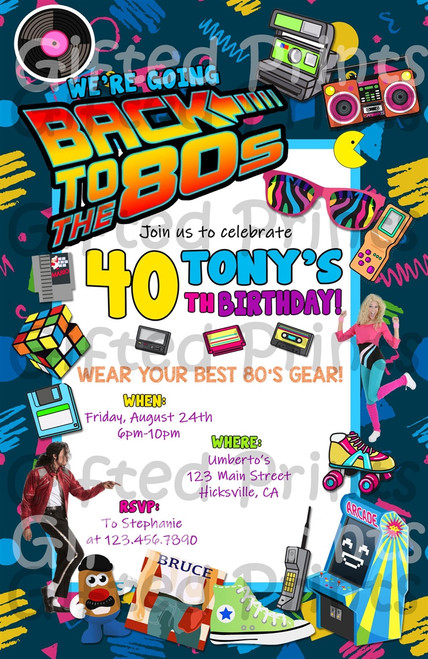Back to the 80's Party Birthday Invitation