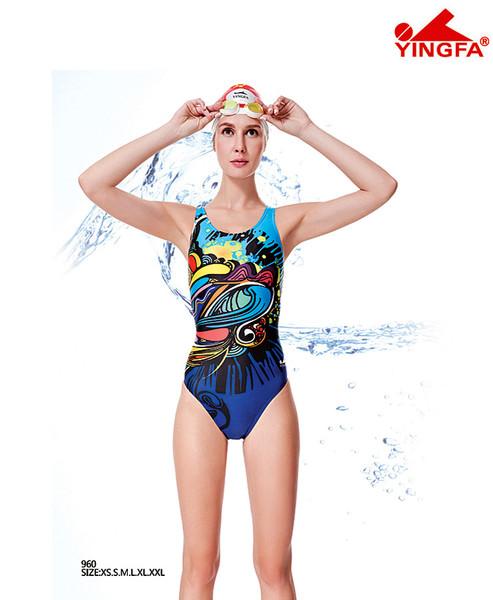 Yingfa 960 Swimsuits