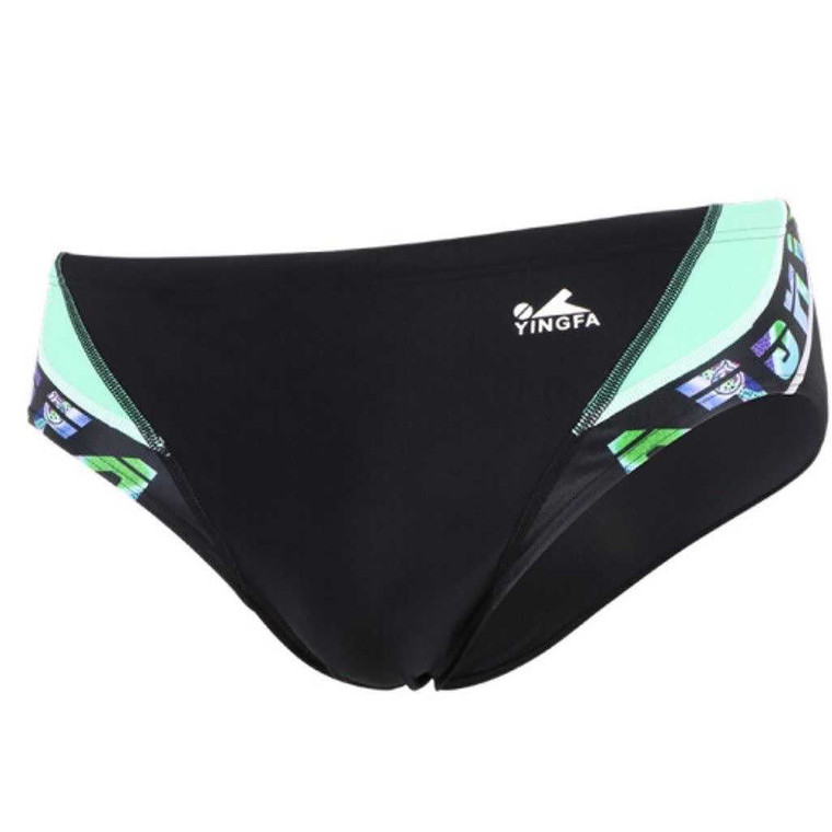 9615 Men's Swim Briefs