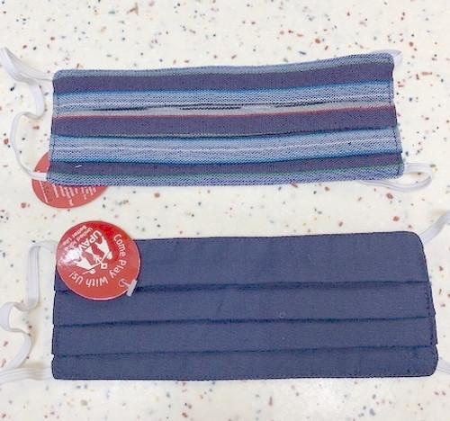 KID'S FACE MASK, Guatemalan Fabric, Upavim Crafts - Each