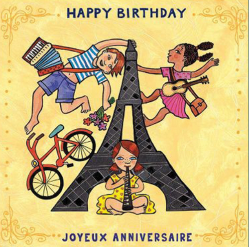 Card, KIDS BIRTHDAY CARD, FRENCH, Putumayo