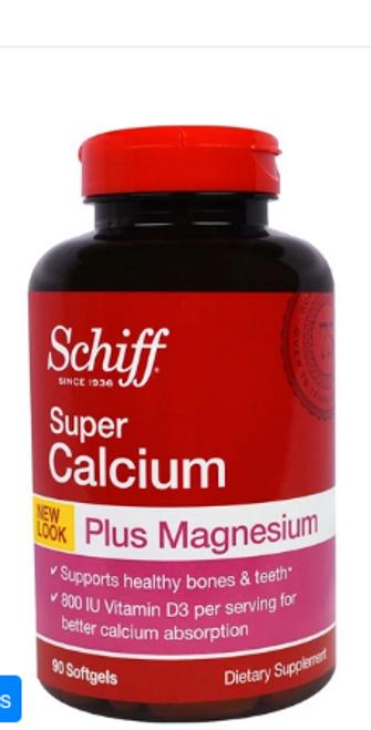 CALCIUM (Super) 1200 mg, Schiff, 90 SOFTGELS
